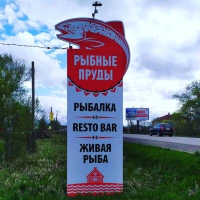 15 мая 2020г автономная газификация Ропша ЛО